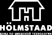 Сайт Holmstaad.ru